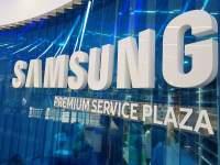 SamsungotwieraPremiumServicePlazawKatowicach